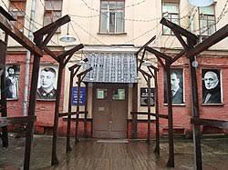 В Музее истории ГУЛАГа открылась выставка, посвященная Магадану
