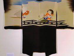Выставка «Неповторимый мир театра: Япония» и другие события в мире культуры