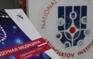 В Курчатовском институте разработали новый метод лечения опухолей
