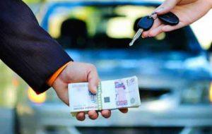 Кредит под залог авто — выгодно, как никогда ранее!