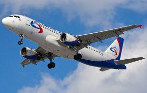 С конца октября «Уральские авиалинии» полетят в Амстердам