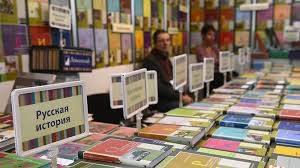 Московская международная книжная выставка-ярмарка открывается на ВДНХ