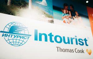 Интурист: ситуация с Thomas Cook не отразится на деятельности компании