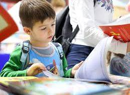 VI Всероссийский фестиваль детской книги пройдет в Российской государственной детской библиотеке