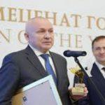 """Премию """"Меценат года"""" вручили в Санкт-Петербурге"""