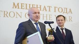 Премию «Меценат года» вручили в Санкт-Петербурге
