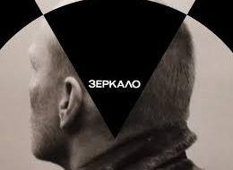 Специальные показы кинофестиваля имени Андрея Тарковского «Зеркало» начались в Ивановской области