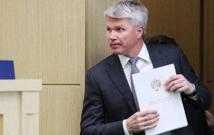 Министр спорта РФ Павел Колобков прокомментировал рекомендации комитета