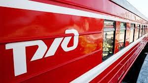 РЖД подали жалобу в ФАС на онлайн-сервис продажи билетов