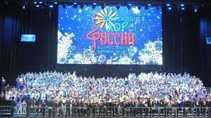 Детский хор России выступил в Кремлёвском дворце