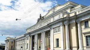 Юлия Купина возглавила Российский Этнографический музей