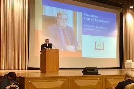 В Московском университете прошел X съезд Российского книжного союза