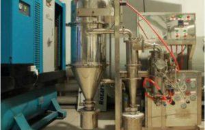 Физики ТГУ создали эффективное ракетное топливо