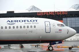 «Аэрофлот» назван самым пунктуальным перевозчиком в 2019 году