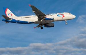 «Уральские авиалинии» предупредили туристов об очередях в аэропорту Сиань