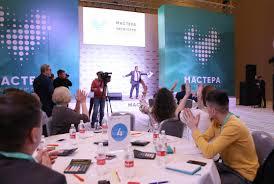 В Пятигорске стартовал полуфинал конкурса «Мастера гостеприимства»