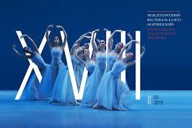 Международный фестиваль балета «Мариинский» открылся в Петербурге