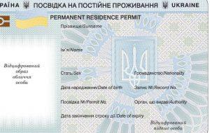 Проблемы с получением ВНЖ решит центр регистрации