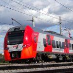 РЖД меняет расписание движения поездов
