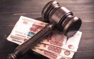 За нарушение карантина туристов в Крыму будут штрафовать на 30 тыс. руб.