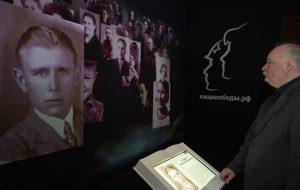 Истории ветеранов Бессмертного полка России будут увековечены в Музее Победы