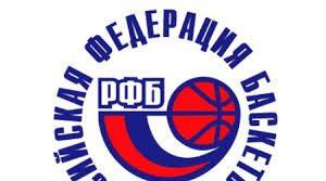 Исполком Российской федерации баскетбола решил не присуждать звание чемпиона России по итогам досрочно завершенного сезона