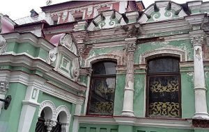 Дворец Юсуповых в Москве передан музею-усадьбе «Архангельское»