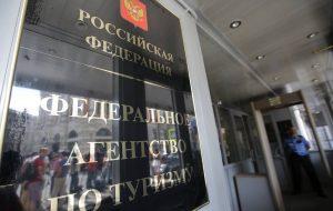 Мэр Сочи посоветовал туроператорам не бронировать отели с 1 июня