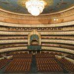 Мариинский театр открывается после карантина