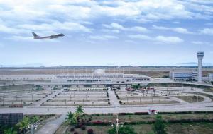 В Китае появится новая авиакомпания
