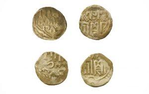Монеты времен Золотой Орды обнаружены в Новой Москве