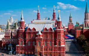 9 июня 1883 года в Москве открылся Исторический музей
