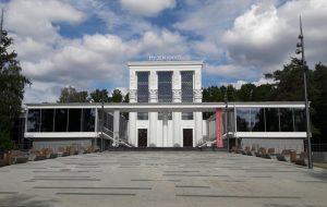 Музей кино встретит посетителей новым выставочным проектом