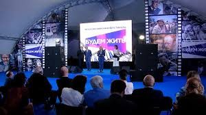 В Москве стартовал кинофестиваль «Будем жить»