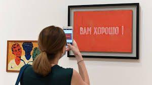 После ремонта Новой Третьяковки открылась выставка «Ненавсегда»