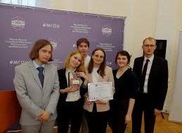 Студенты-историки могут стать лауреатами стипендии фонда «История Отечества»