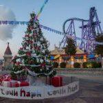 В Краснодарском крае запретили новогодние гуляния