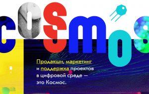Продвижение и создание сайта с нуля: услуги агентства