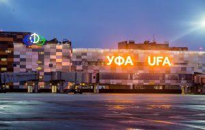 Россия открыла международные рейсы из Уфы