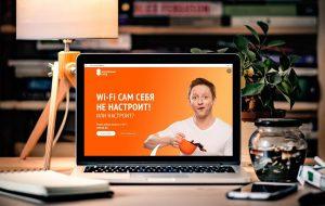 Скоростной интернет для решения важных задач