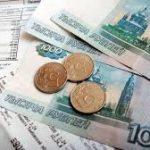 Российские туристы планируют сократить расходы на путешествия после пандемии