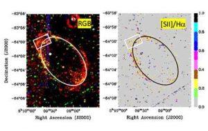 В соседней галактике обнаружены остатки сверхновой возрастом около 120 000 лет