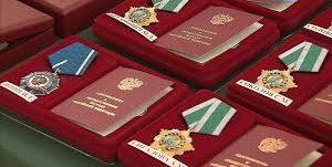 Российские деятели культуры получили государственные награды