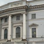 Владимир Гронский возглавил Российскую национальную библиотеку