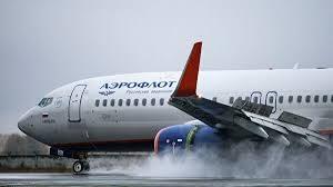 «Аэрофлот» предложил уменьшить нормы бесплатного багажа
