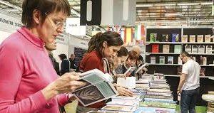 Российские авторы представят свои издания на книжной выставке в Минске