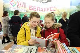 На Минской книжной выставке будет работать союзная экспозиция