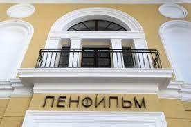 На «Ленфильме» откроется выставка «Космос Павла Клушанцева»