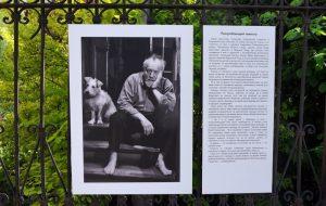 Юрий Рост открыл выставку фотографий и текстов в Хохловском переулке столицы