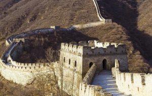 В Китае туристов внесли в «черный» список за то, что они сошли с туристической тропы